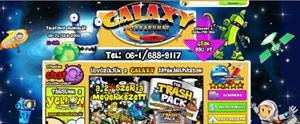 Galaxy játékáruház